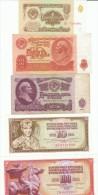 Lot Of 5 Russia #222 1 Ruble, #233 10 Rubles, #234b 25 Rubles & Yugoslavia #82c 10 Dinara, #90c 100 Dinara - Coins & Banknotes