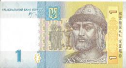 UKRAINE - 1 Hryvnia 2006 - UNC Pick 116 - Ukraine