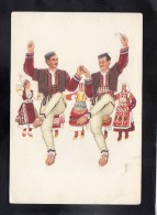FOLKLORE DANCES MUSIC (5289) - Mazedonien