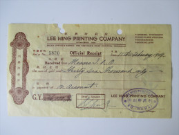 China 1949. Receipt. Lee Hing Printig Company. 36000 Gold Yuan Interessanter Beleg!! Shanghai. Steuermarken / Revenue