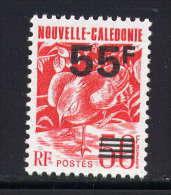 NCE - N° 640** - CAGOU - New Caledonia
