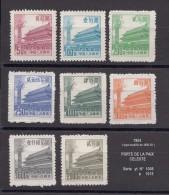 Timbres De Chine,  1954,    Série Complète   ' '  Porte De La Paix Céleste  ' ' Type De 1950 / 51 - Lots & Serien