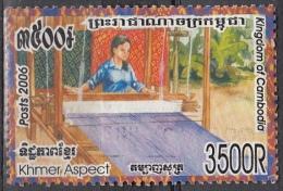 Cambogia, 2006 - 3500r Weawing, Diff. - Nr.2289 Usato° - Cambogia