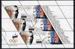 SLOVENIA 1992 Summer Olympics: Barcelona Sheetlet Used.  Michel 27-28 - Slovenia