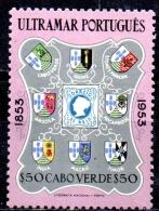 CAPE VERDE 1953 Portuguese Stamp Centenary - 50e 1853 Stamp And Country Arms MH - Cape Verde