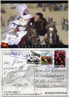 """Kyrgyzstan - National Game """"Kyz-Kumay"""" - Used 2014 - Nice Stamps - Kirghizistan"""