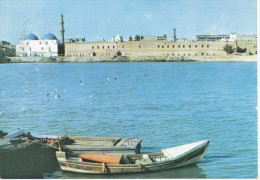 IRAQ, BASRAH BASRA, Stamp , Vintage Old Photo Postcard - Iraq