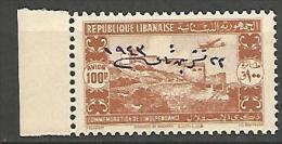 GRAND LIBAN PA N� 93  NEUF** LUXE SANS CHARNIERE  / MNN