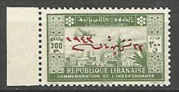 GRAND LIBAN PA N� 95  NEUF** LUXE SANS CHARNIERE  / MNN