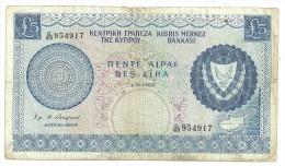 Cyprus 5 Pounds 1/12/1969 .H. - Chypre
