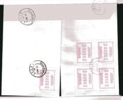 7657 Kuwait ATM Nr. 1  2 Briefe