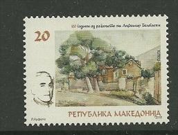 MACEDONIA Year 2011 Michel No.603 Mint - Macédoine