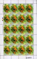 G)2014 SRI LANKA, MOUNTAIN HOURGLASS TREE FROG, WORLD WILDLIFE DAY, SHEET OF 20, MNH - Sri Lanka (Ceylon) (1948-...)