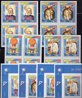 Südwest-/ Südost-Europa Katalog 2015/2016 Neu 132€ MICHEL Band 2+4: ANDORRA E F GIBRALTAR P Kreta SRB BG GR RO TR Cyprus - France