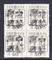 MANCHUKUO  LOCAL  SAN  CHA  HO  362-3  X 2   ** - 1932-45 Manchuria (Manchukuo)