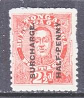TONGA  33      * - Tonga (...-1970)