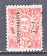 TONGA  35  Fault      * - Tonga (...-1970)
