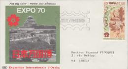 Enveloppe 1er Jour   MONACO    Exposition  Universelle   OSAKA   1970 - 1970 – Osaka (Japon)