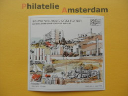 Israel 1990, BEER SHEVA 90 / ABRAHAM'S WELL: Mi 1172, Bl. 42, ** - Blokken & Velletjes