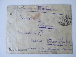 Russland / Aserbaidschan. Helenendorf. Kaukasiendeutsche. Seltener Beleg! RRR. Marken Mit Audruck.1922. Kaukasus - Azerbaidjan