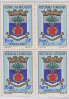 MADAGASCAR - 4 TIMBRES NEUFS SANS CHARNI�RE - 2 Paires  ARMOIRIES  ville de MANANJARY 20  F