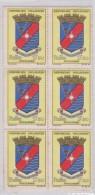 MADAGASCAR - 4 TIMBRES NEUFS SANS CHARNI�RE - 3 Paires  ARMOIRIES  ville de ANTSIRABE 1.50  F