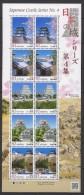 Japan (2015) - MS -  /  Castles - Chateaux - Heritage - Series #4 - Kastelen