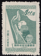 Timbre De Chine 1952     ' '   Yvert   N° 971  ' '     400 $. Protection De L' Enfance - 1949 - ... People's Republic