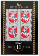 Lituania - 1995 - Nuovo/new - Stemma - Mi Block 5 - Lithuania