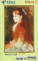 TELECARTE PHONECARD CHINE CHINA  ART PEINTURE RENOIR TABLEAU CARTE CODE 2003 - Chine