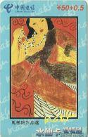 TELECARTE PHONECARD CHINE CHINA  ART PEINTURE MATISSE TABLEAU CARTE CODE 2002 - Chine