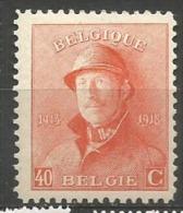 173  *  8 - 1919-1920 Roi Casqué