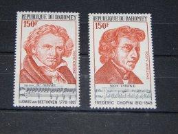 Dahomey - 1974 Composers MNH__(TH-1771) - Benin - Dahomey (1960-...)