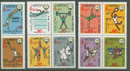 Kuwait 1980 Olympic Games Moscow, Football Soccer, Judo, Tennis Etc. Set Of 10 MNH - Ete 1980: Moscou