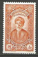 SYRIE N� 226  NEUF** LUXE  SANS CHARNIERE / MNH