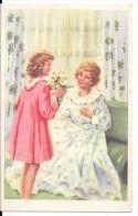 Une Fille Offre Des Fleurs à Sa Maman Ravie. - Fête Des Mères
