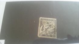 LOT 264322 TIMBRE DE FRANCE OBLITERE N�13 VALEUR 45 EUROS
