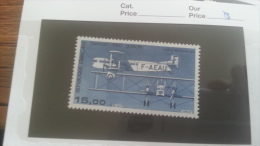 LOT 264384 TIMBRE DE FRANCE NEUF** LUXE
