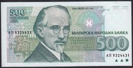 Bulgaria 500 Leva 1993 P104a UNC - Bulgaria