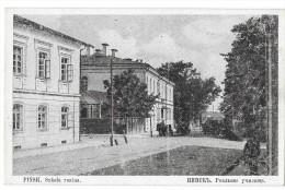PINSK (Bielorussie) Rue - Belarus