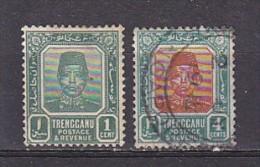 MALAISIE -  TREGGANU  - Lot De 2 TP Différents - Selection + De 1€ De Cote     - Tous Oblit - Malaysia (1964-...)
