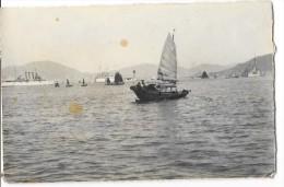 HONG KONG  (Chine) Rade Jonque Photographie Format Cpa - Chine (Hong Kong)
