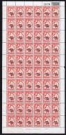 1957  Ghana Independance  Issue 2½d  SG 174  Complete MNH Sheet Of 60  - Folded - Ghana (1957-...)