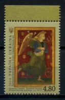 Ukraine 2014 Ucrania / Archangel Gabriel MNH Arcángel / C9001   2 - Tableaux