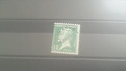 LOT 264497 TIMBRE DE FRANCE NEUF** N�65 VALEUR 65 EUROS  LUXE