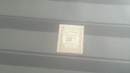 LOT 264523 TIMBRE DE FRANCE NEUF** N�46 VALEUR 40 EUROS LUXE
