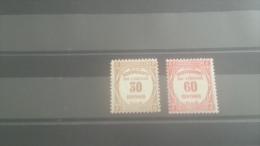 LOT 264532 TIMBRE DE FRANCE NEUF* N�57/58