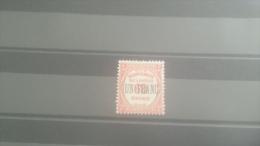 LOT 264537 TIMBRE DE FRANCE NEUF** N�63 VALEUR 85 EUROS LUXE