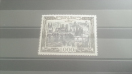 LOT 264562 TIMBRE DE FRANCE NEUF** N�29 LUXE