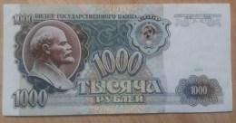 Russia 1000 Rublei 1991 P246 VF - Russie